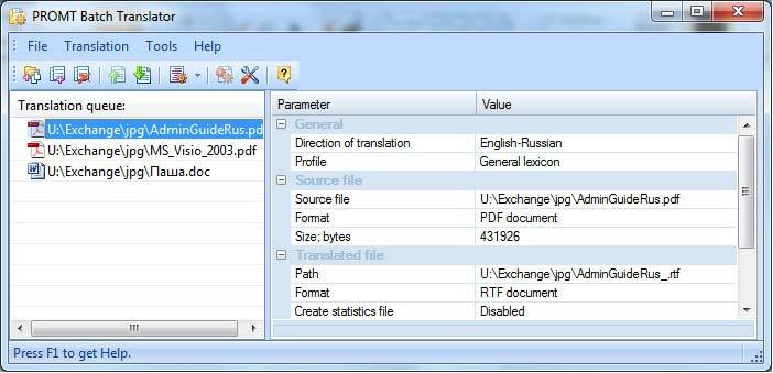 PROMT Professional 11 (one language pair) screenshot 3